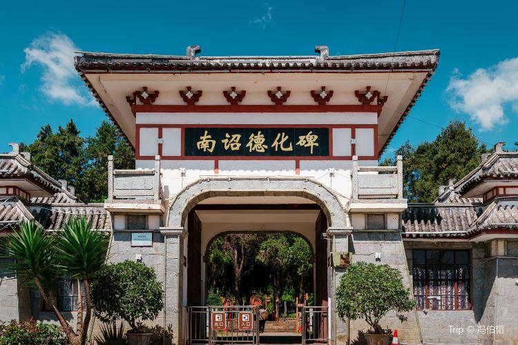 Nanhua Dehua Monument1