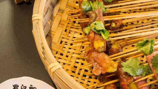蜀兒郎鮮牛肉串串火鍋