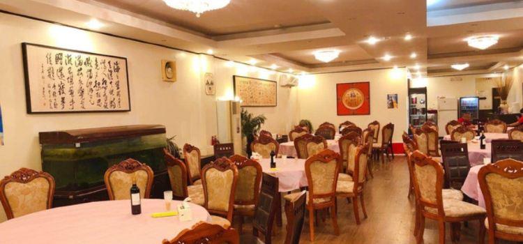 Kazan Tei Restaurant