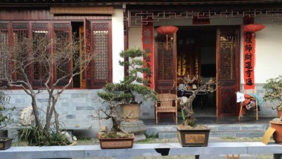 木雕樓農家飯莊