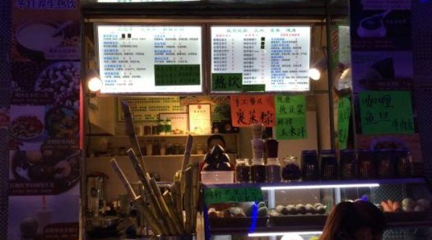 蛙來噠炭燒牛蛙(正佳廣場店)3