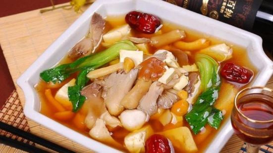 青梅創意雲南菜