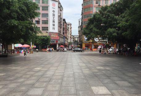 Xinghuo Square
