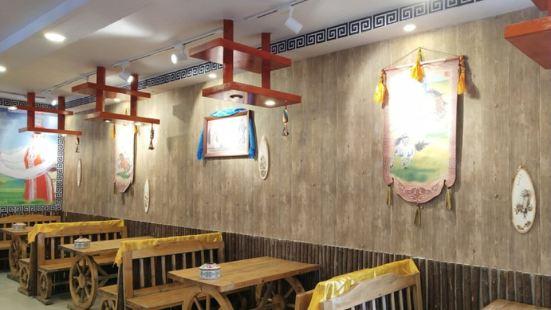 大偉烤全羊蒙餐館(草原風情店)