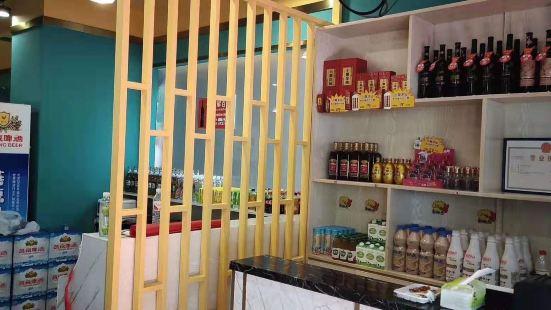 通吃門自助火鍋燒烤店