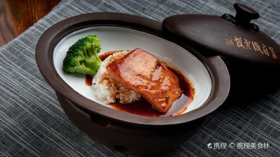 華山徽宴披雲徽府菜