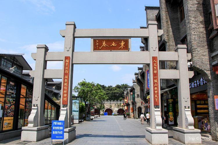 Dongxi Lane2
