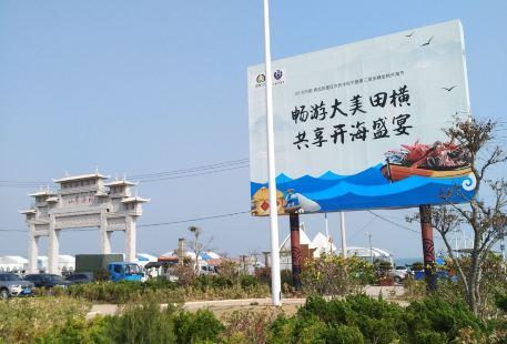 Sanlian Tianhengdao Holiday Resort