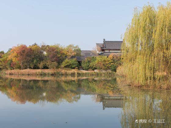 Shuanghu Park