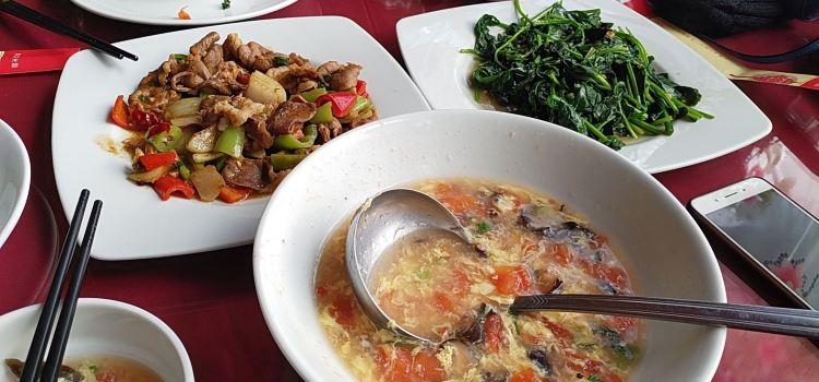 Peking Chinese Restaurant3