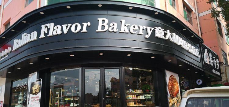 意大利風味蛋糕店3