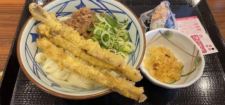 丸亀製麺(泉佐野店)2