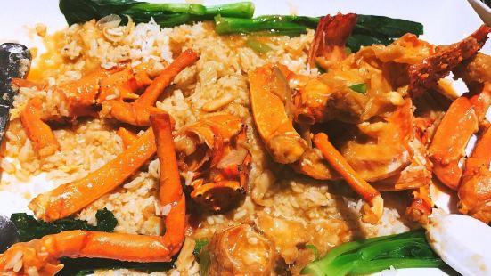 Joyful Chinese Restaurant