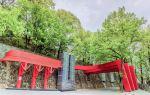 Liangshan Yizu Nulishehui Museum