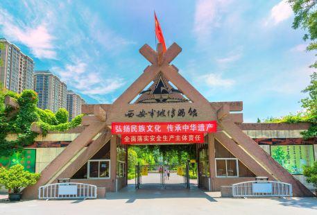 Banpo Museum