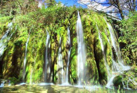 Qicai Waterfall