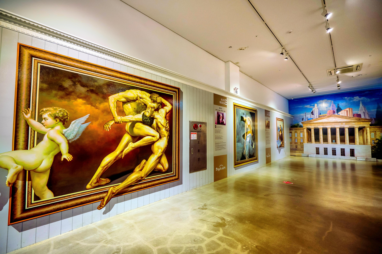 Alive Museum