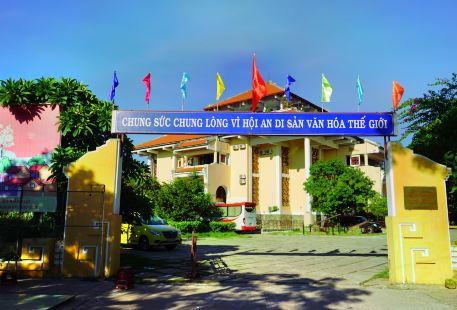 Hoi An Museum
