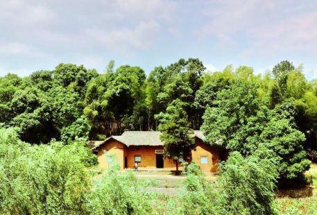 Former Residence of Qi Baishi