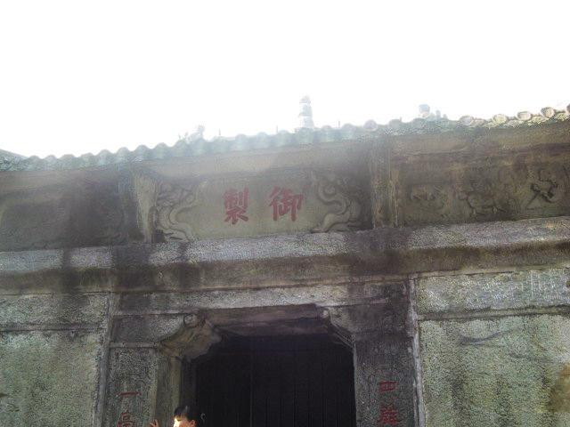 Zhaoren Temple