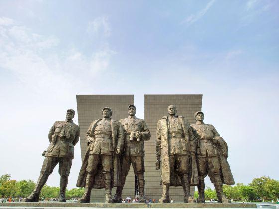 도강전역기념관