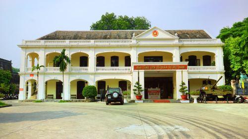 越南軍事歷史博物館