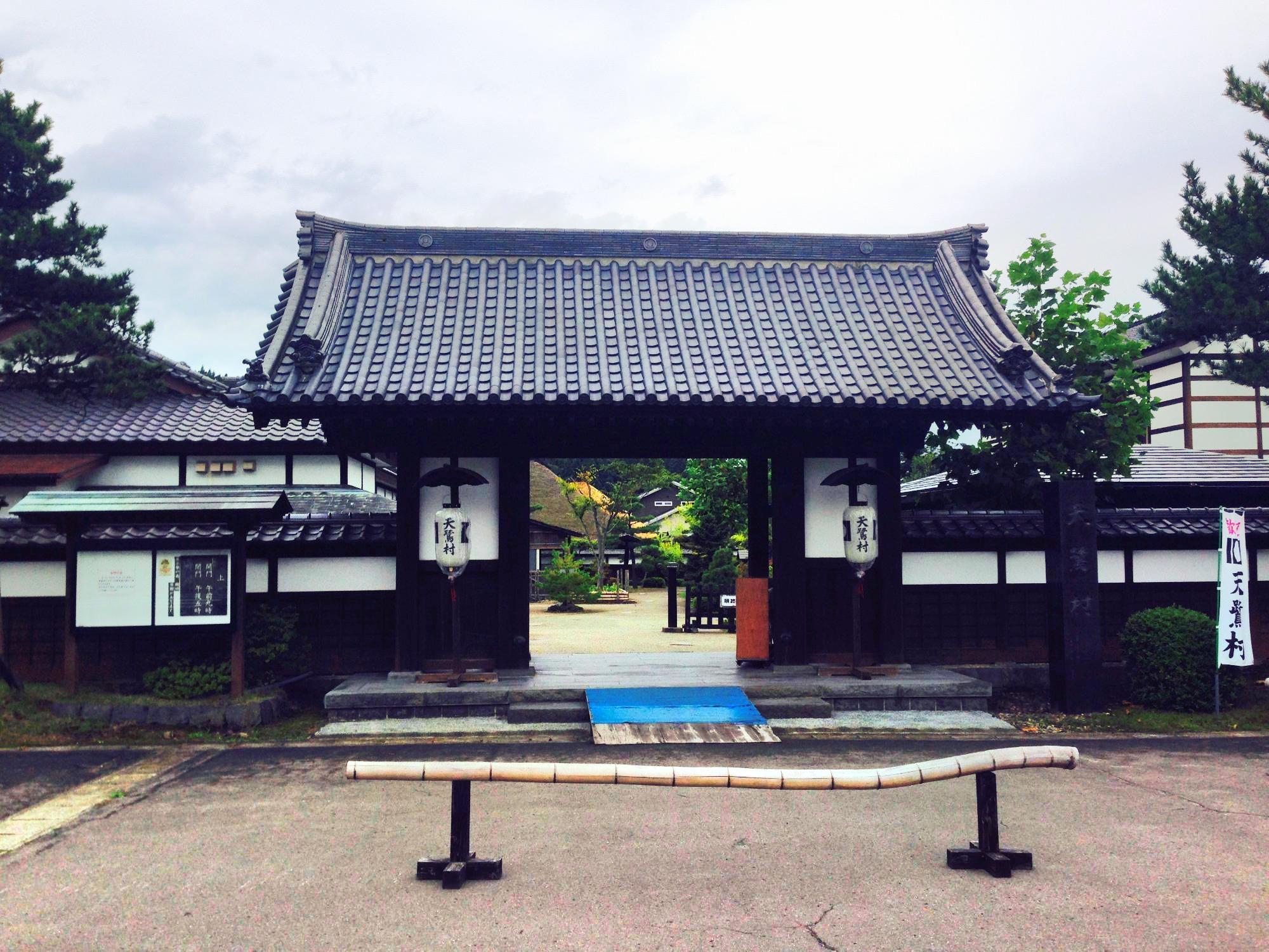 Preservation Folklore Village Amasagi Village