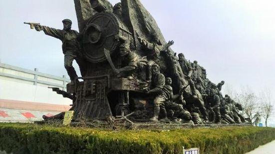 Tiedao Youjidui Memorial Hall