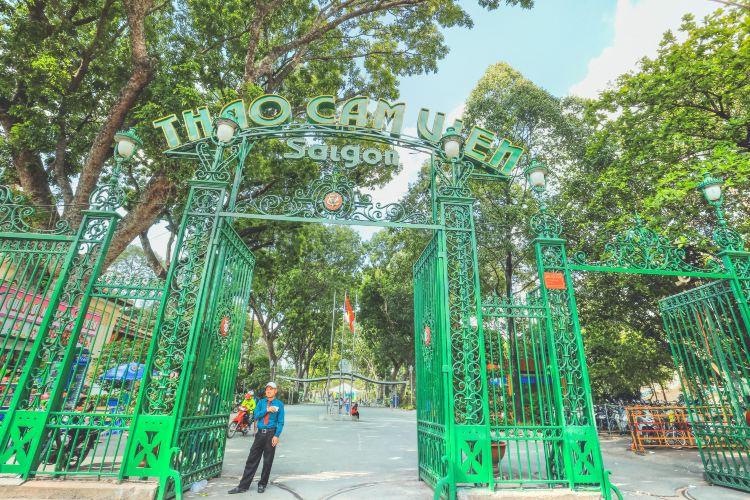 10021f000001gxcwp68E7 C 750 500 R5 - Saigon Zoo And Botanical Gardens Price