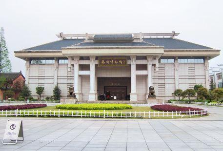 Quzhou Museum