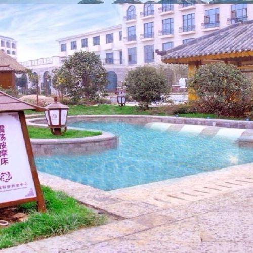 鄢陵花溪溫泉