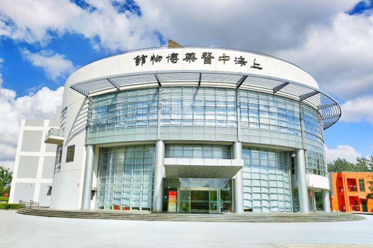 Shanghaizhongyiyao Museum