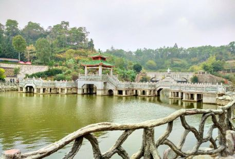 Wanfo Garden