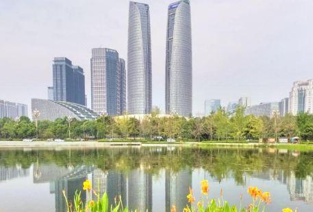 Jiaozi Park