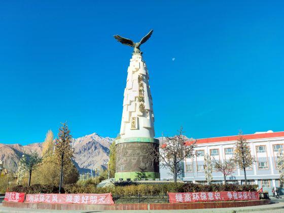 塔什庫爾幹鎮