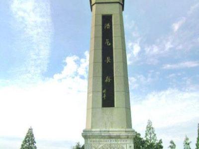 Huaihai Battle Shuangduiji Martyrs' Cemetery