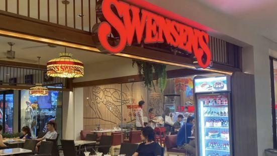 Swen Sens Ice Cream