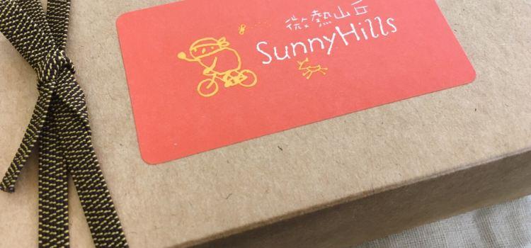Sunny Hills3