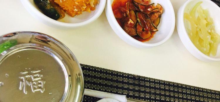 Dali Dali Korean Food3