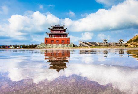 Lulan Qingsha Scenic Area