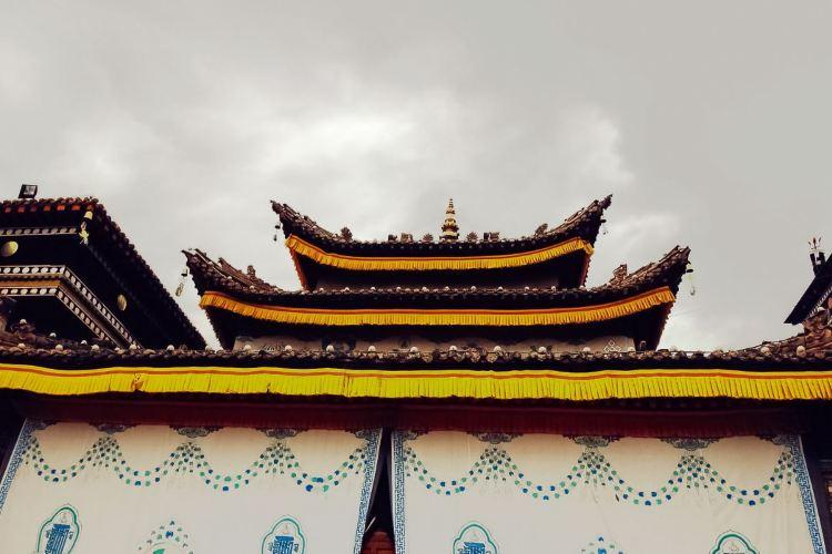 Wutun Shangsi3