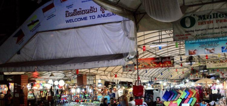 Anusarn Seafood Market Center
