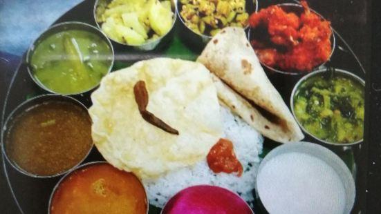 The Rajah Restaurant
