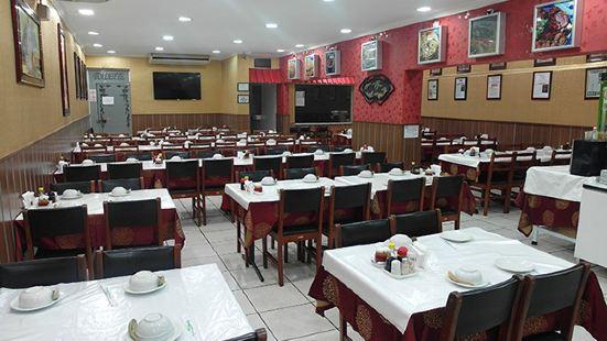 榮和麺食店
