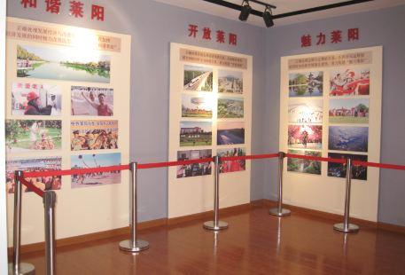 Laiyang Museum