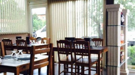Le Galeo Restaurant Traiteur