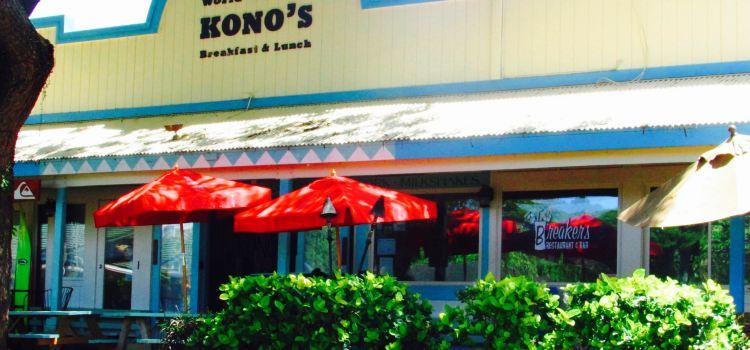 Kono's1