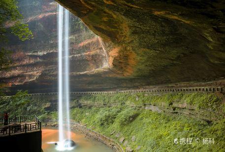 Muchuan Zhuhai