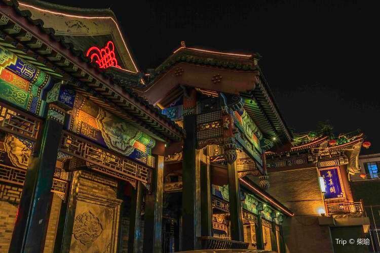 Ancient Culture Street4
