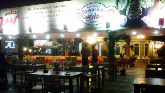 Sawarbina Restaurant